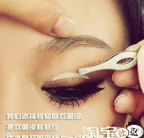 make up 12