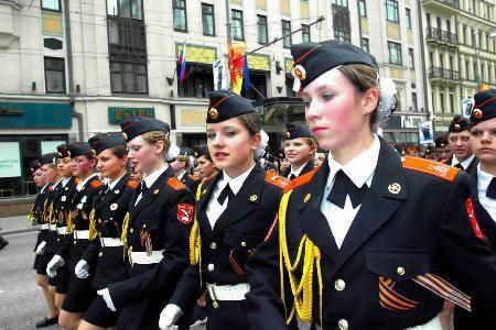 Русские женщины военнослужащие в форме